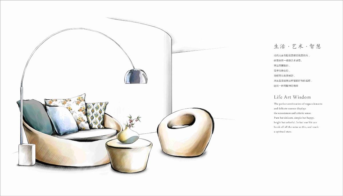 家居、装饰、软装公司的画册设计分享