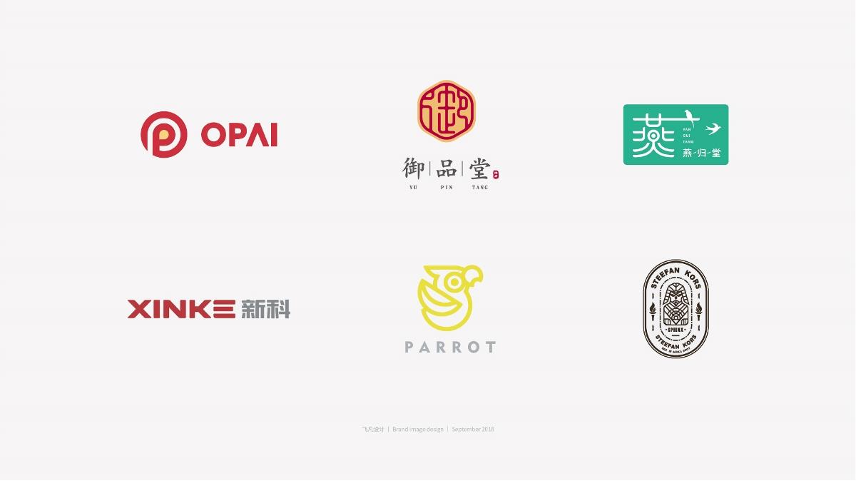 标 志 设 计 集 合 │ Logo design set
