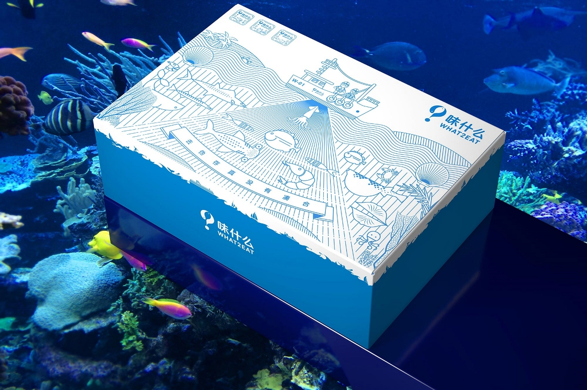 生鮮食品-鮮蝦,蟹,海魚等冷凍海鮮食材產品包裝設計-厚啟設計,西安包裝設計