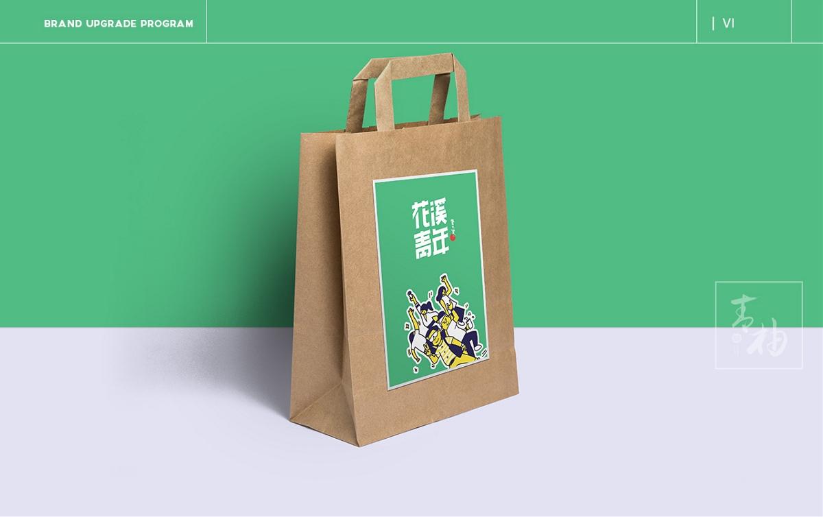 资讯媒体平台APPlogo图标设计-青柚设计原创作品