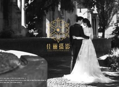 佳丽婚纱摄影logo设计