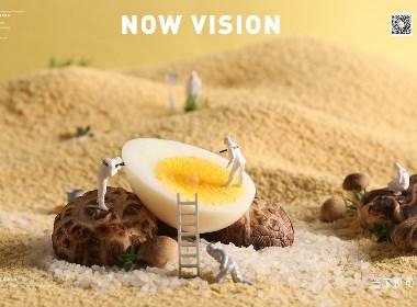 一个鸡蛋的寻梦环游记【附方案策略】I 当下视觉摄影NOWVISION