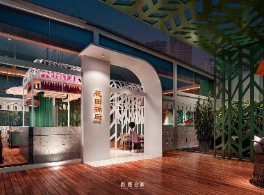 《花田锦厨》泰国菜餐厅设计 | 观盛合设计