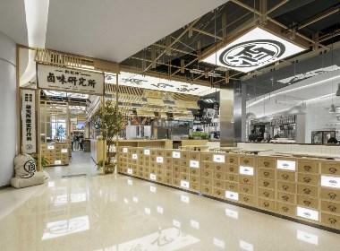 餐厅设计——卤味研究所广州保利中环店
