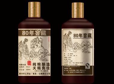 贵州酱香型酒包装