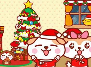 秋田君圣诞微信表情