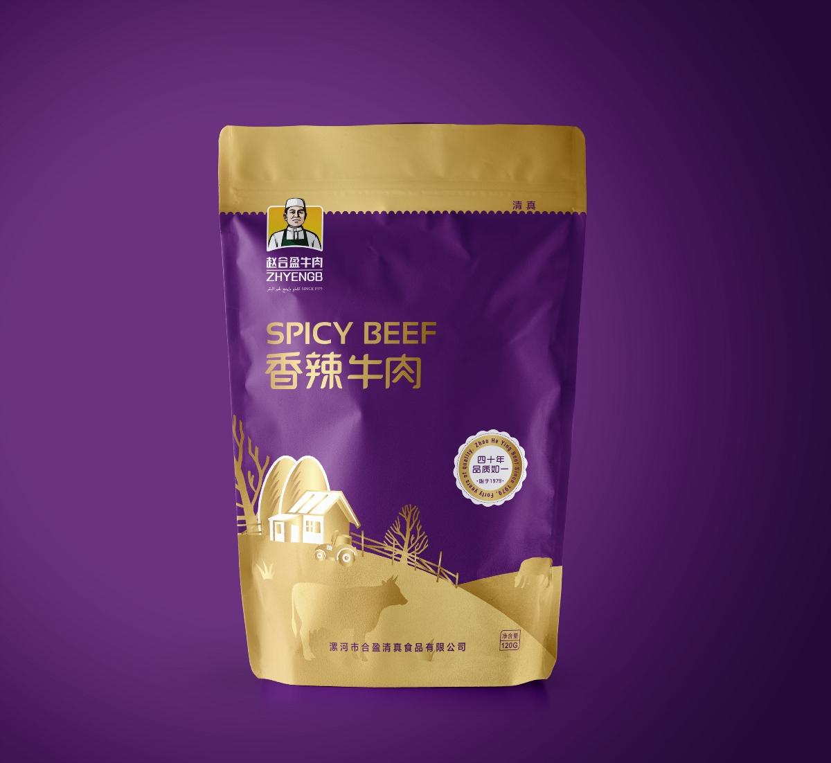 云顶创意案例:赵合盈品牌 卤牛肉系列包装设计