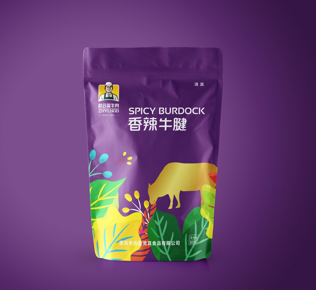 云顶创意案例:赵合盈 休闲系列牛肉包装设计