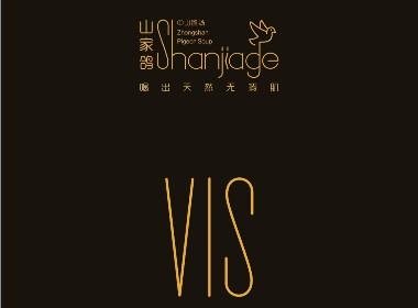 餐饮品牌策划,VI设计分享