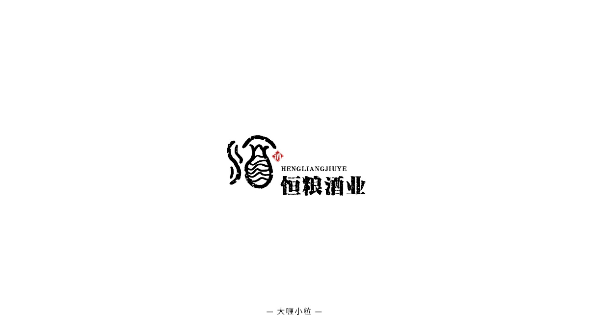 LOGO合集五(2018)