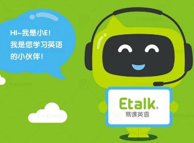 Etalk英语教育培训VI设计