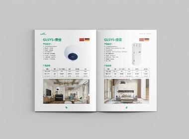 鲜呼吸雅生活,智能新风,源自德国———格莱信新风画册设计