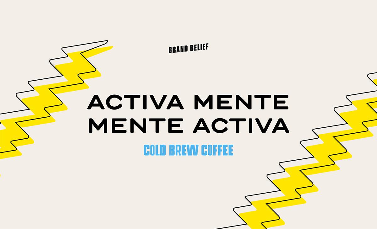 Maraca冷咖啡品牌设计