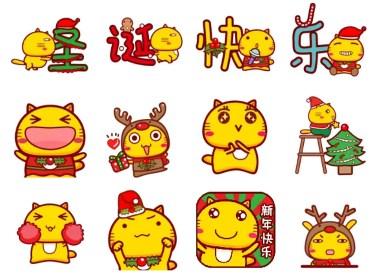 哈咪猫开心圣诞节QQ表情