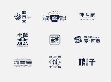 【2018.9-10 LOGO合集】
