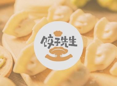 餐饮vi,饺子先生