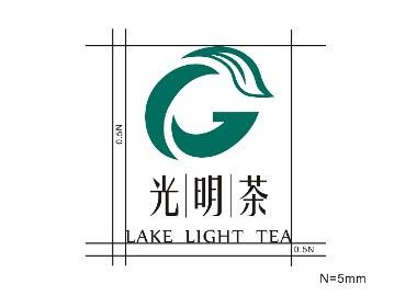 光明茶Vi形象设计