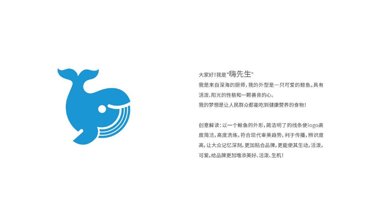 耕海鲜生品牌形象设计及策划/包装设计/品牌设计