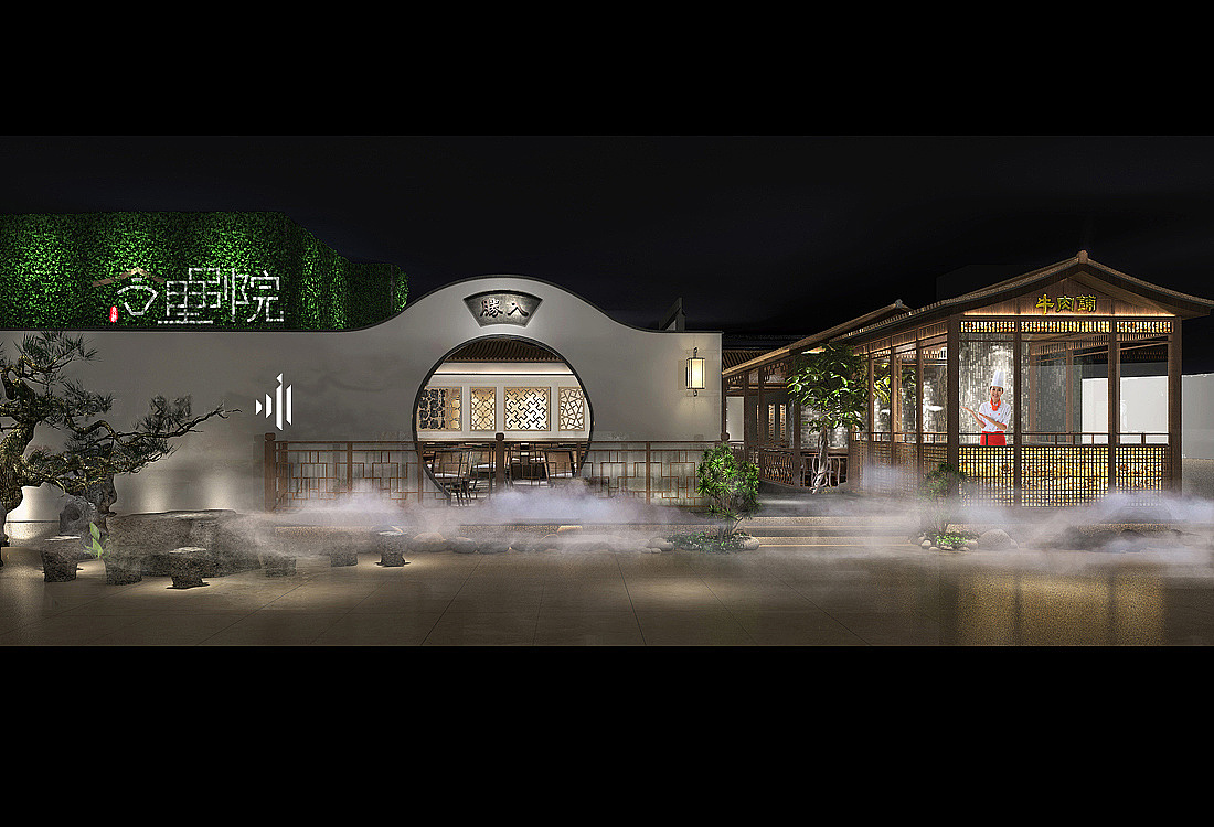 成都火锅店装修设计案例
