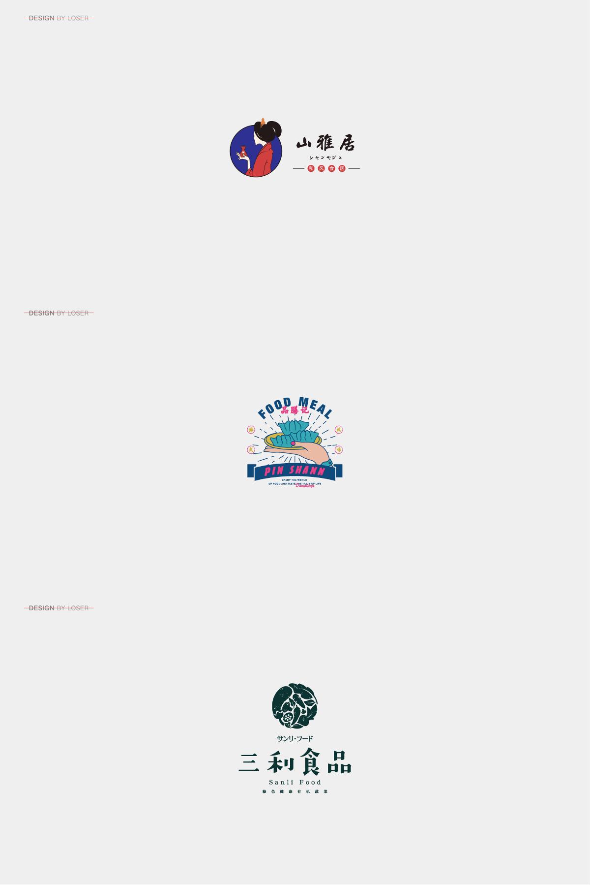 标志精选 | logotype