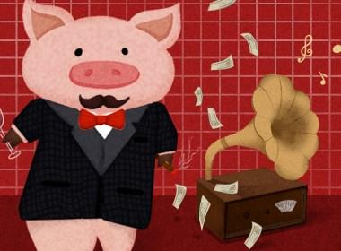 猪年插画恒耀平台
