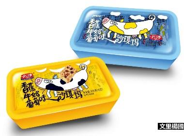 文里楊國.香牛葡沙琪瑪-原創休閑食品包裝設計