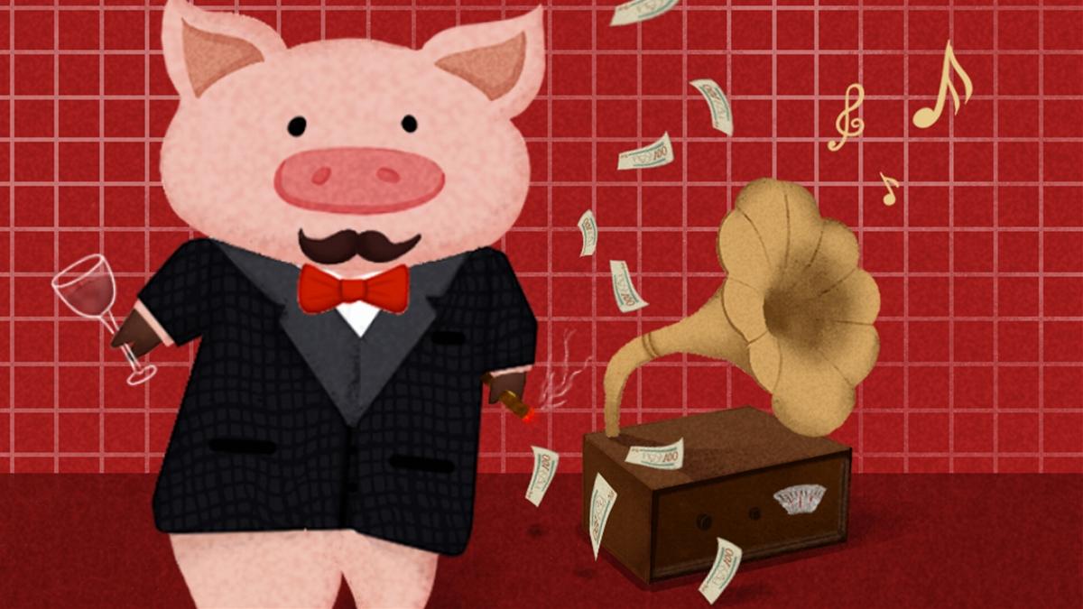 猪年插画设计