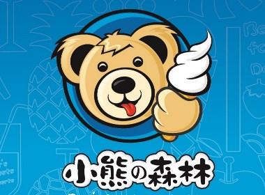 武汉集唯小熊森林VI