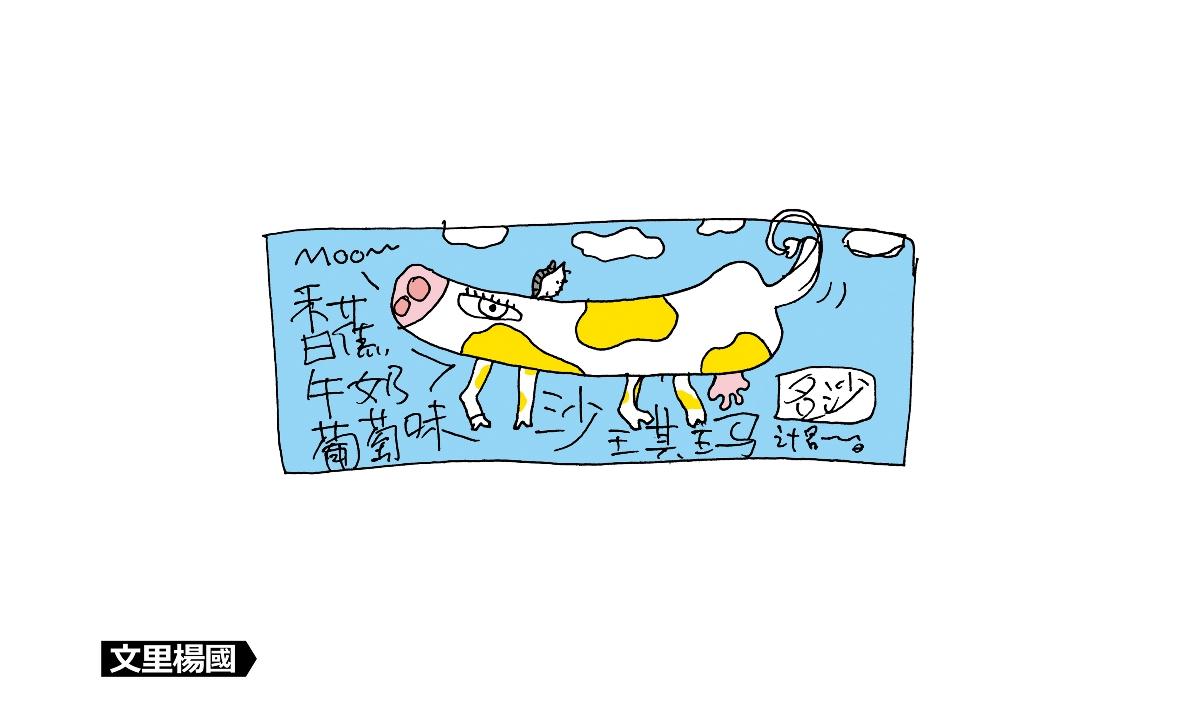文里杨国.香牛葡沙琪玛-原创休闲食品包装设计