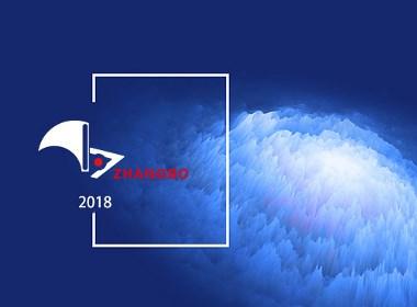 2018年有接近尾声,节选一些今年做的logo作品,整理一份看得见的年末总结,以勉励自己不断前行。