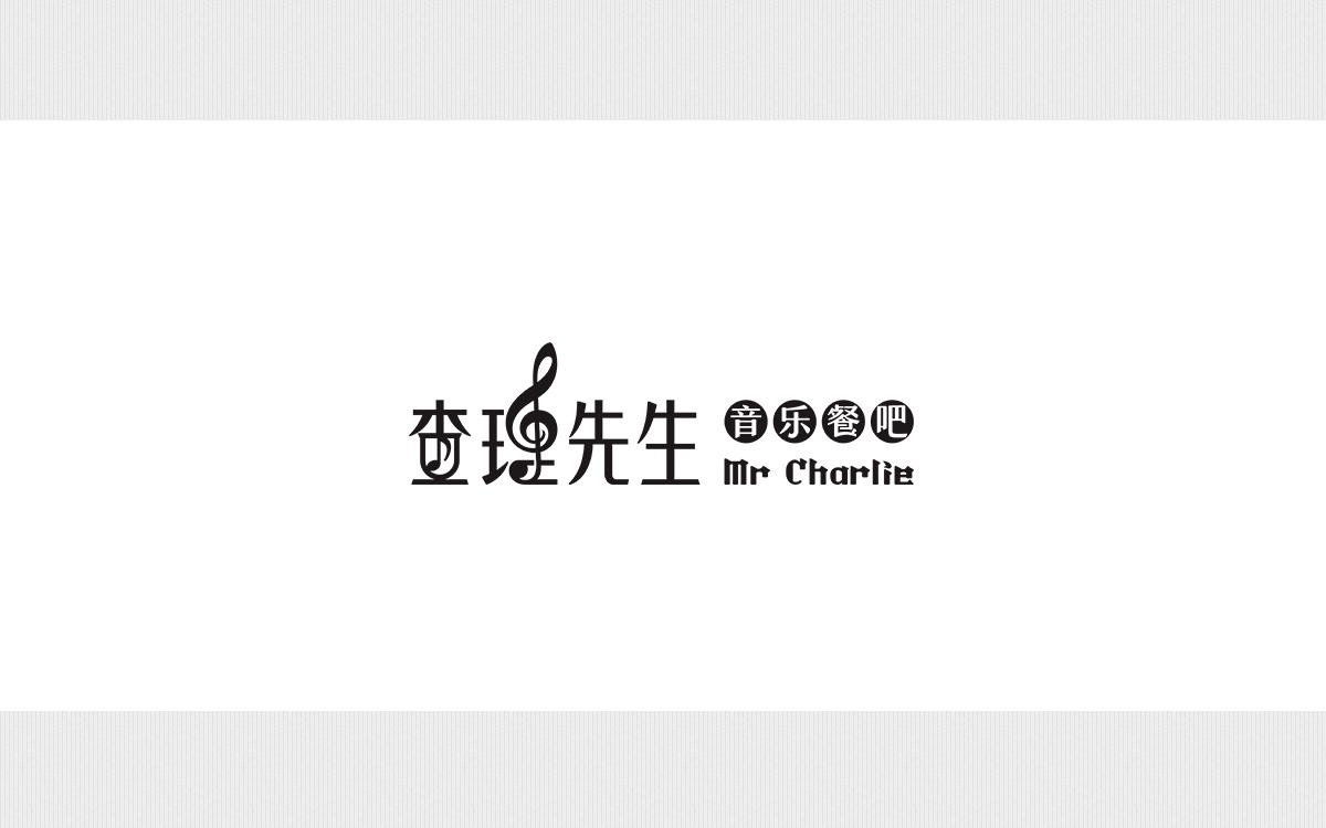 音乐餐吧品牌