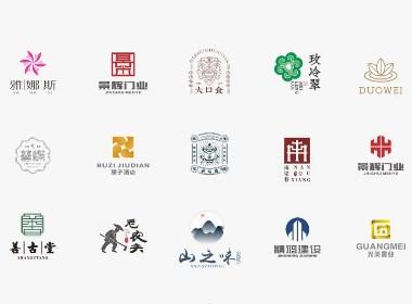 logo小集(二)