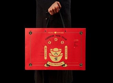 八宝饭春节年礼
