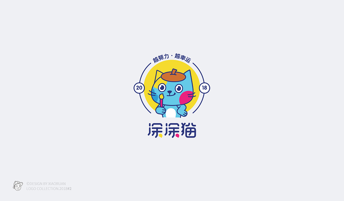 ‖标志小集vol.2‖