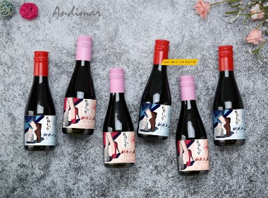 古一原创|柳河山庄——我的十八岁小瓶187红酒标签及包装设计