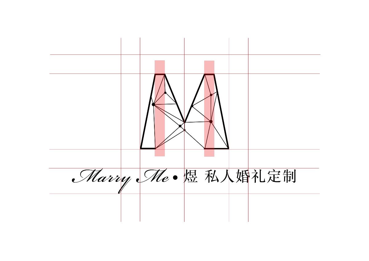 MARRY ME 私人婚礼定制-logo设计