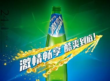啤酒包装-广告