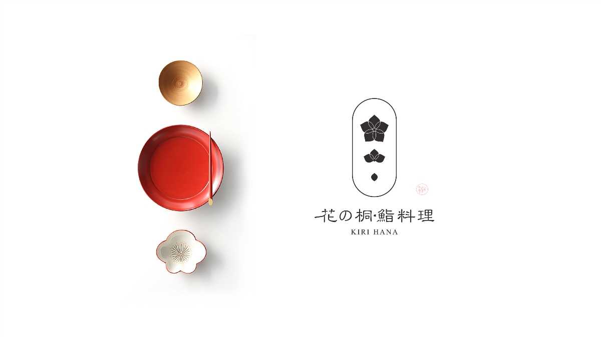 """""""花の桐 鮨料理"""" LOGO设计 日料店品牌标志设计"""