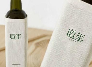 橄榄油logo设计
