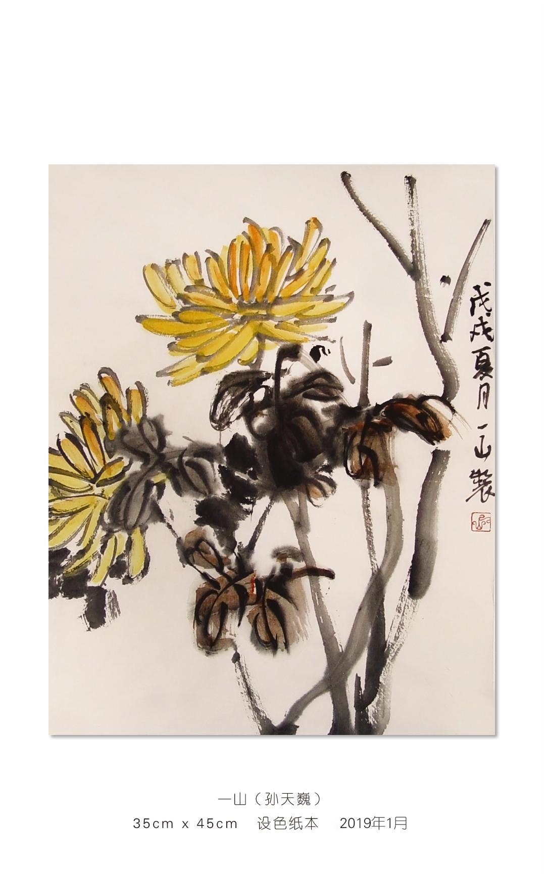 """中国画,妙就妙在""""似与不似之间"""""""