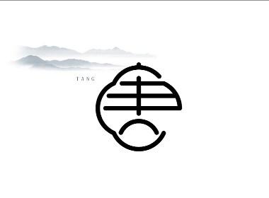 中国风《唐 宋 元 明》