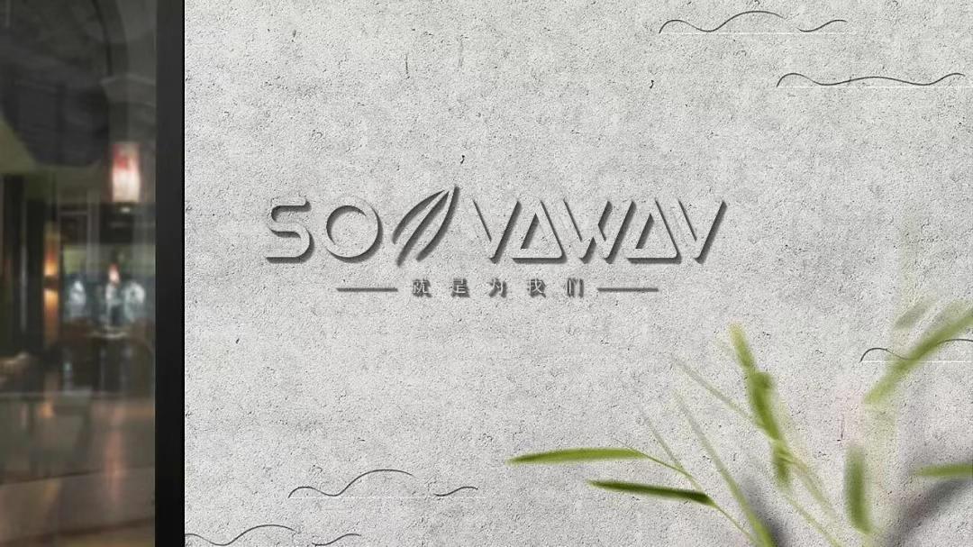 服装店logo设计
