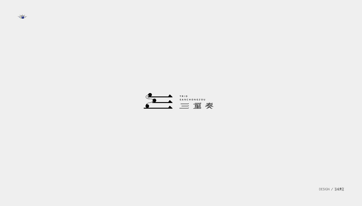 2018 | LOGO合集(二)