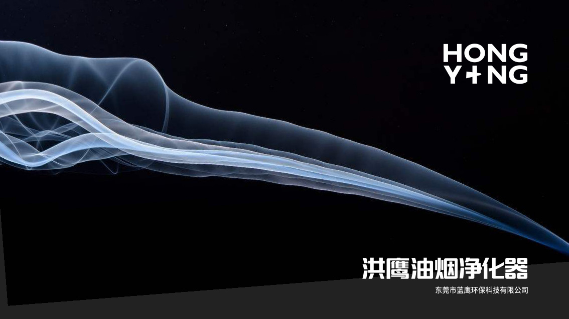 环保科技公司空气净化器品牌LOGO/VI升级设计 | 五源品牌设计