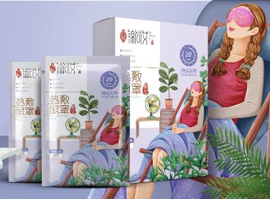 锦尚艾 艾灸系列产品