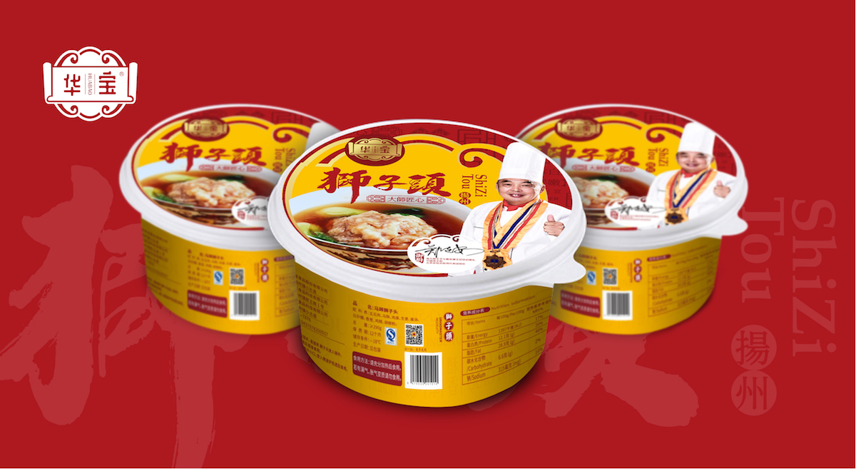华宝品牌形象设计|品牌设计|logo设计|济南设计|东德设计|山东东德品牌管理|dodehk.com