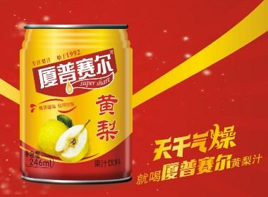 夏普赛尔 果汁饮料 | 产品包装设计 ·礼盒形象设计
