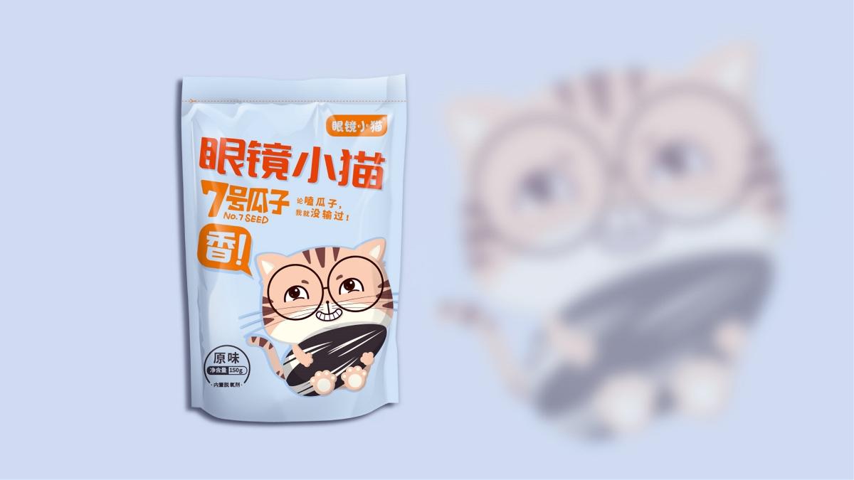眼镜小猫 零食包装