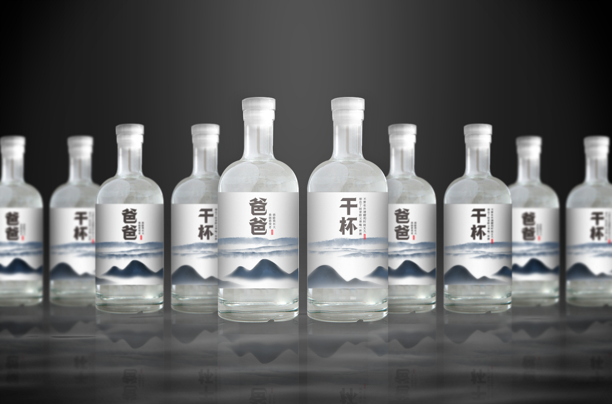 【酒品包装】爸爸干杯酒包装设计+包装生产