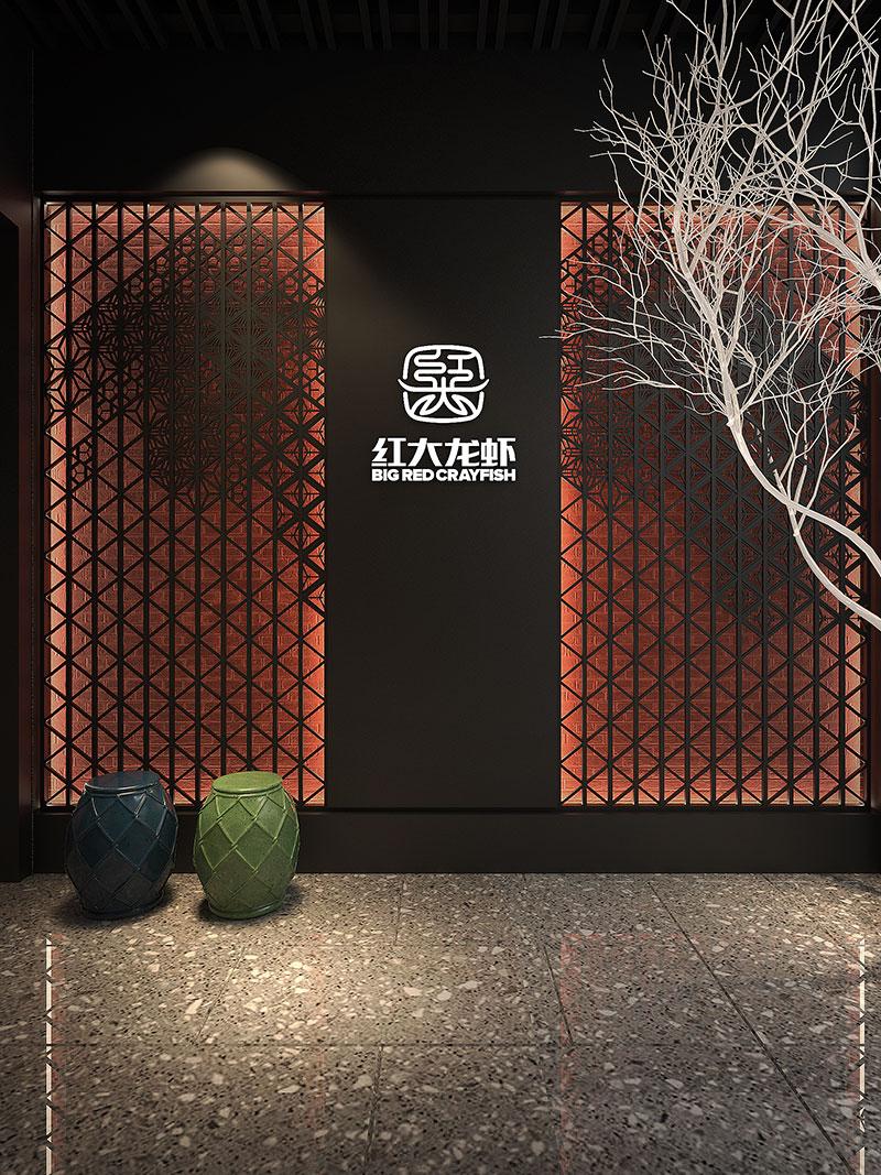 南京红大龙虾主题餐厅设计——龙虾盛宴